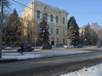 Здание Мариинского Донского института