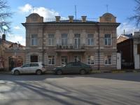 Жилой дом купца П.Н. Кирюнина