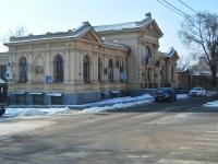Здание комитета по управлению городом