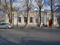 Особняк генерала Петра Харитоновича Попова