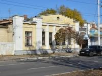 Дом по пр-ту Баклановскому 54