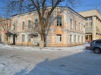 Здание бывшего окружного училища