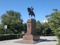 Конный памятник Матвею Ивановичу Платову
