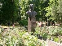 Памятник Василию Васильевичу Орлову-Денисову