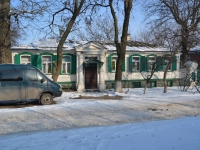 Дом по ул. Грекова 60