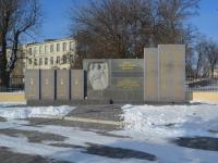 Мемориал Воинам-политехникам, погибших в годы Великой Отечественной войны