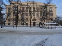 Здание Горного отделения политехнического института