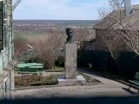 Памятник Митрофану Борисовичу Грекову