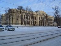 Здание Химического отделения Политехнического института
