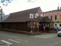 Цветочный магазин «Ягодка»