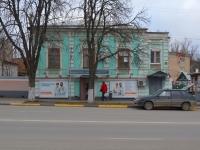 Медицинский центр ИНВИТРО