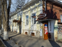 Дом по ул. Московской 42