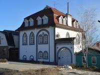 Дом по ул. Кавказской 43