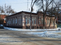 Дом по ул. Атаманской 68