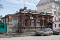 Улица Пушкинская, 98