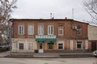 Улица Атаманская, 47/76