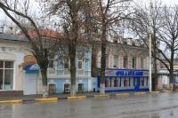 Улица Московская, 17