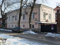 Дом по ул. Дубовского 15