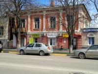 Дом по ул. Московской 50