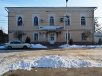 Дом по ул. Дворцовой 11