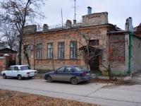 Дом по ул. Александровской 100