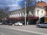 Магазин «Гастроном-70»