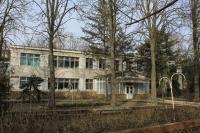 Детский сад №44 «Теремок»