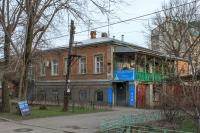 Улица Троицкая, 11