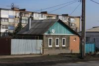 Улица Будённовская, 86
