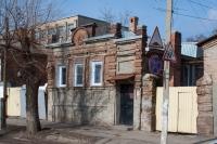 Улица Александровская, 56