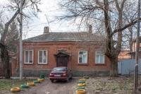 Улица Пушкинская, 29