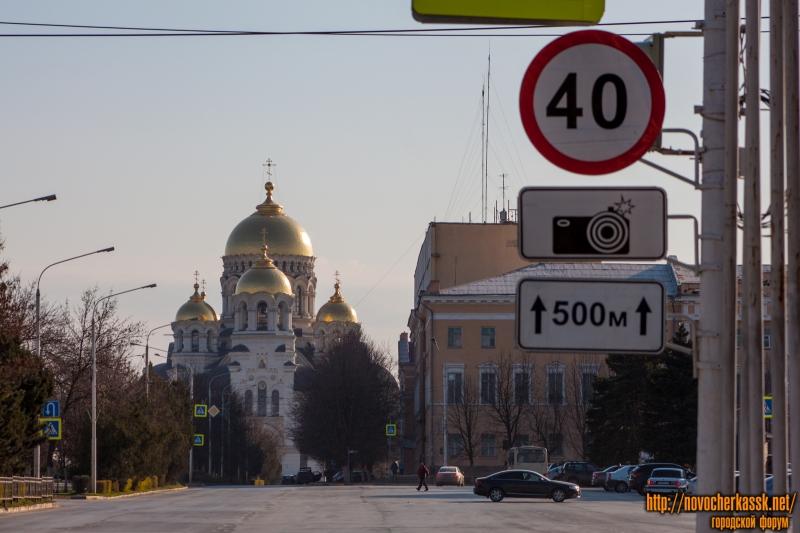 Платовский проспект и собор