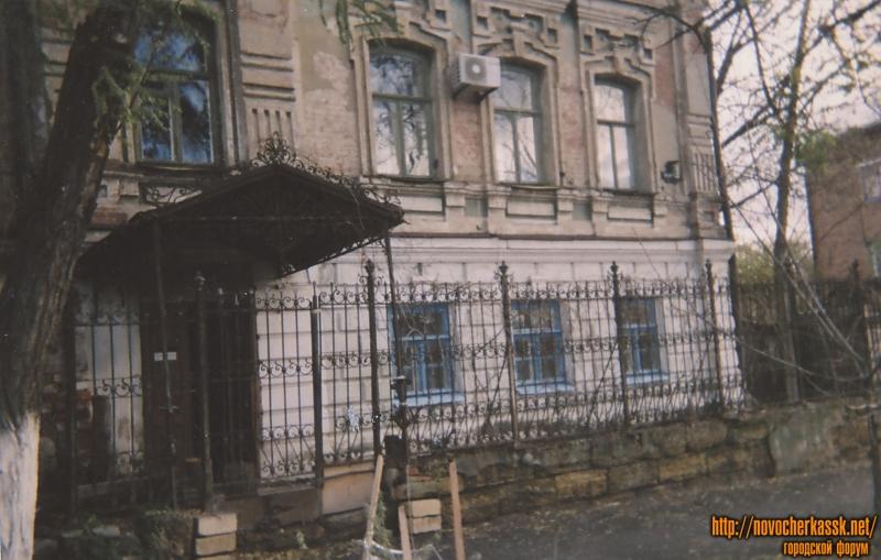 Красный спуск, 6. Бывший дом настоятельницы Старочеркасского Ефремовского женского монастыря Иннокентии