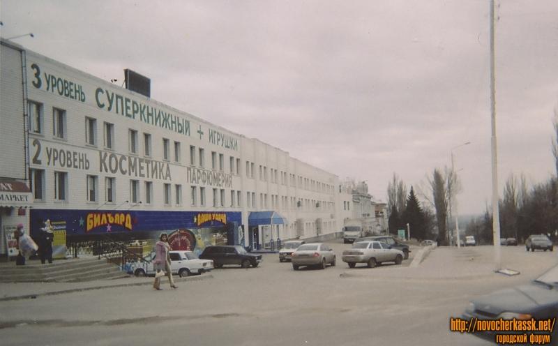 Торговый центр «Арбат» на проспекте Ермака