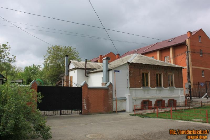 Улица Щорса, 143
