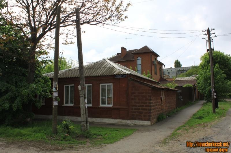 Улица Щорса, 153