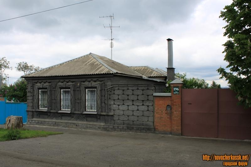 Улица Щорса, 196