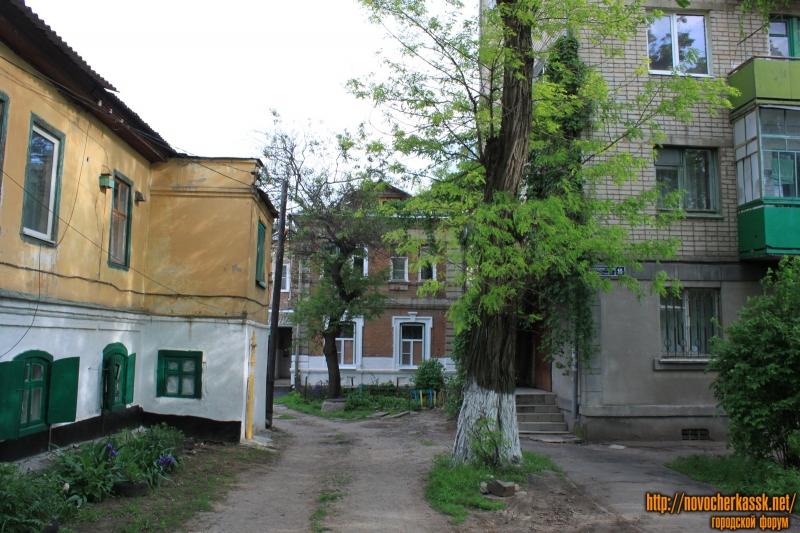 Переулок Кривопустенко, 15