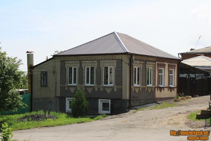 Улица Октябрьская, 116 / ул. Маяковского, 33