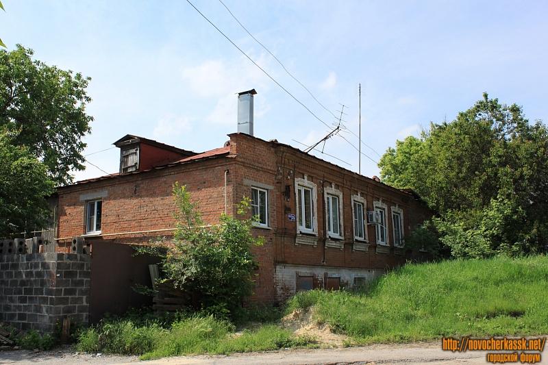 Улица Маяковского, 35