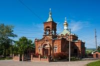 Свято-Георгиевский храм. Улица Маяковского