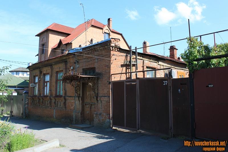 Улица Будённовская, 37
