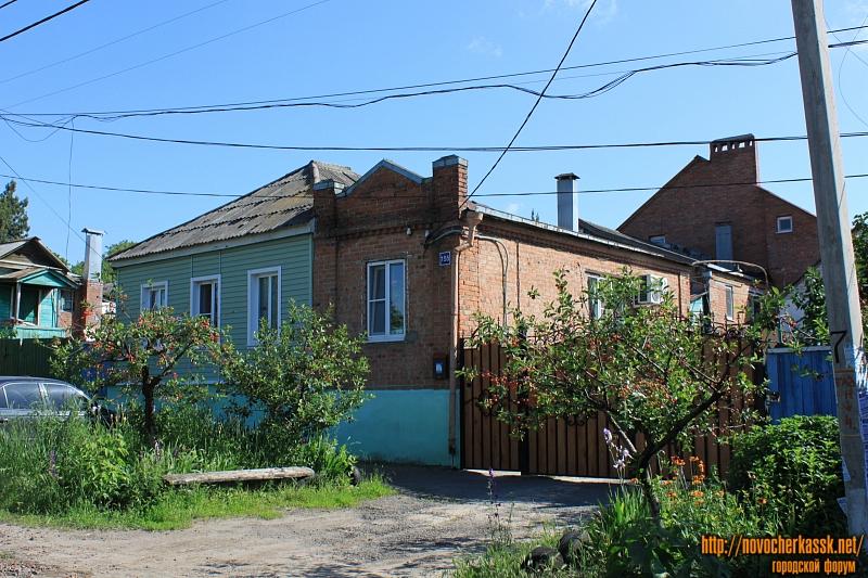 Улица Грекова, 155
