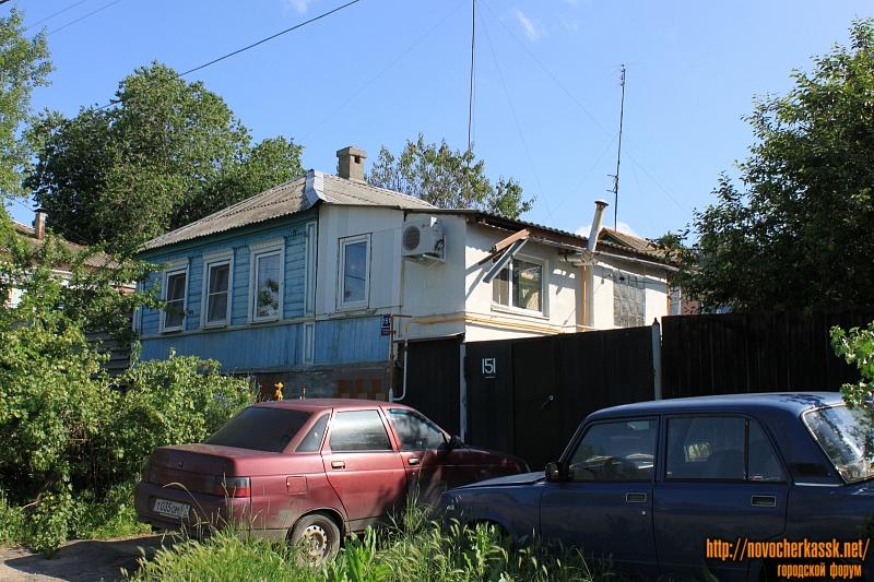 Улица Грекова, 151