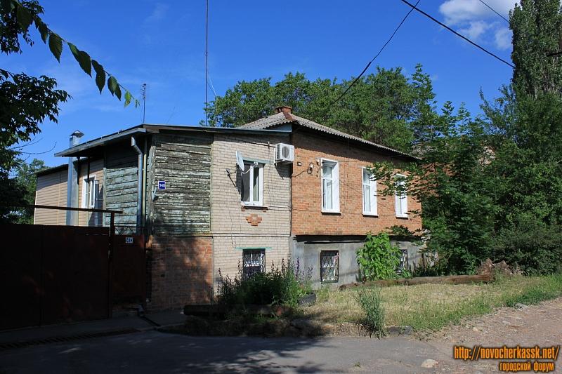 Улица Грекова, 140