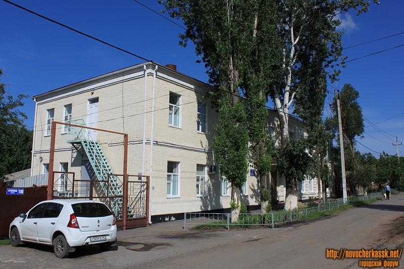 Улица Грекова, 110. Детский дом