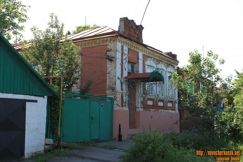 Улица Октябрьская, 45