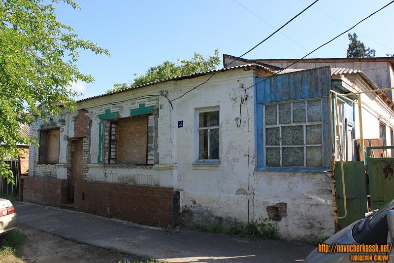 Улица Октябрьская, 39