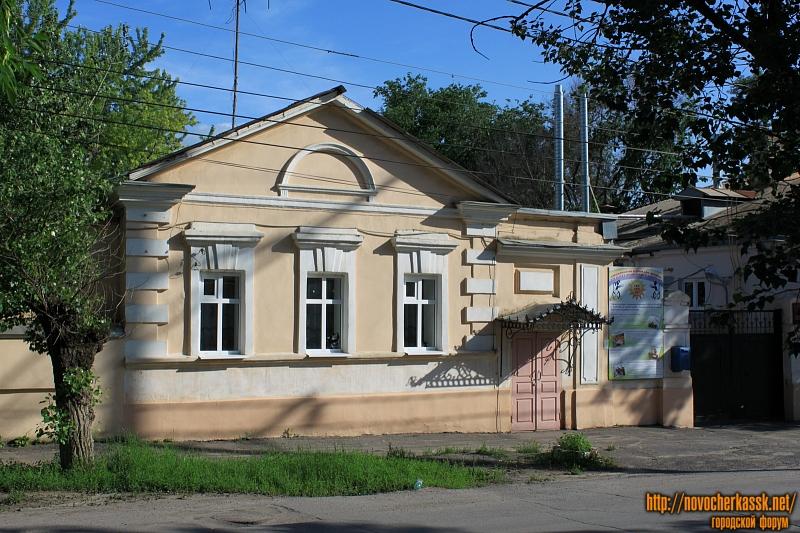 Улица Александровская, 141