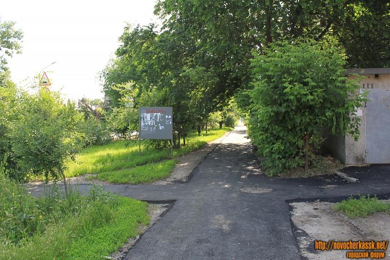 Новый тротуар на Будённовской/Островского